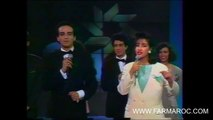 FAR MAROC Création 2M International - 4 mars 1989