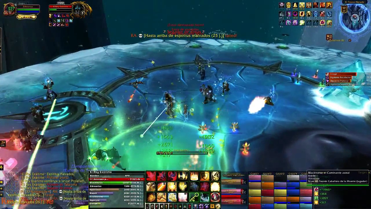ARTHAS SANGUINO INSIDE Lich King Glory of the Icecrown Raider (25 player) arthas part 2