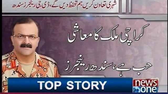 No strike to be observed in Karachi: DG Rangers