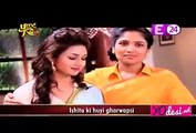 Ishita Ki Amma Hui Pareshan - Yeh Hain Mohabbatein 8th June 2016