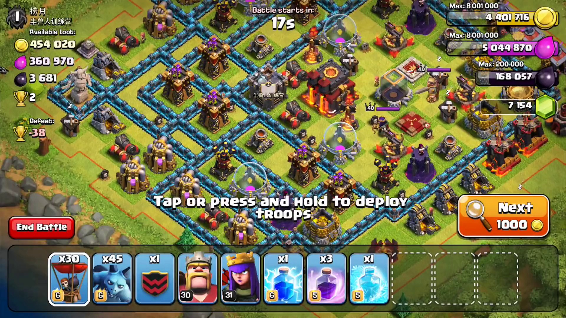 THE LOOT IS REAL! – Clash of Clans –  FARMING MAXED BASES  Champions League Super Farming!