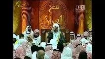 موثر ومبكي أسباب التوفيق الشيخ صالح المغامسي