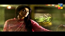 Sawaab Episode 3 Promo HD HUM TV Drama 8 June 2016