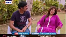 Bulbulay Drama New Episode 251 , Bulbulay 23 March 2015 , Bulbulay Full and Complete -