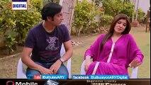 Bulbulay Drama New Episode 251 , Bulbulay 23 March 2015 , Bulbulay Full and Complete -