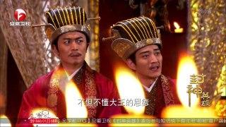 Tan Bang Phong Than Phan 2 tap 2