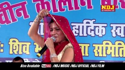 Sapna New Live Stage Dance #हरयाणवी हिट डांस #सपना का देहाती डांस #NDJ Film Official #Regional Hits