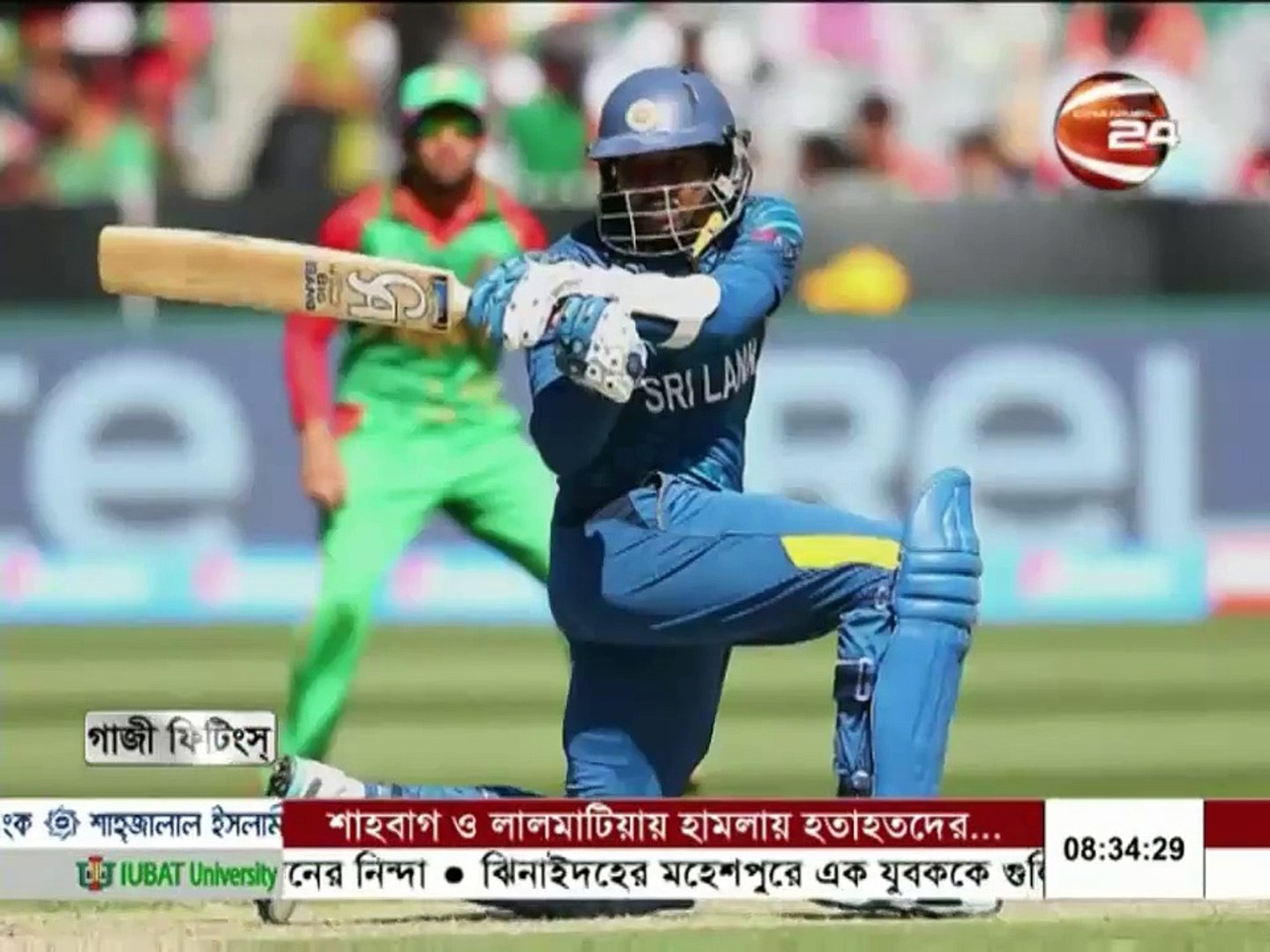 Bangla Channel 24 Sports News november 1,2015