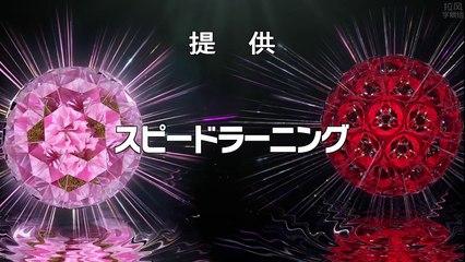 新牡丹與薔薇 第40集 Shin Botan to Bara Ep40