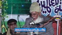 Kalam Ghos Paak By Liaqat Sha Gilani Bory wala 30 Chak Silanwali Punjab Studio Sahiwal Sargodha
