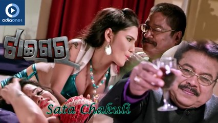 Odia Movie Tiger | Sata Chakuli HD Video | Amlan | Odia Item Song | Odiaone