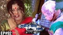Ratris Khel Chale | 8th June 2016 Episode Update | Zee Marathi Serial
