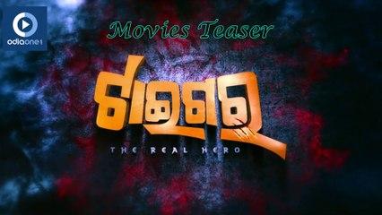 Tiger Official Teaser | Amlan | Deepika | Odia Movie Videos | Odiaone
