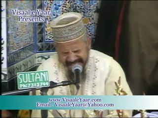 Sheikh Qari Abdul Basit Abdul Samad - Surah Ad-Duha - Watch