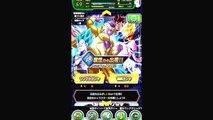 Dragon Ball Z Dokkan Battle (JP) : AGL Banner Summoning