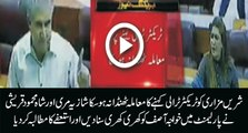 Shazia Murree Shah Mehmood Qureshi bashes Khawaja Asif in Parliaments demands resignation