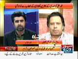 Jaiza With Ameer Abbas - 9th June 2016