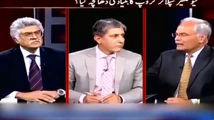 Pakistan media  on India latest - USA and other countries want to build up India to counter china