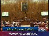Senate Chairman condemns immolation of girls