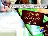 ECP issues schedule of mayor, deputy mayor, chairman elections in Sindh -09 June 2016