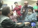 Watch Edhi Sb. reaction when Rehman Malik offered him medical offered him treatment in London