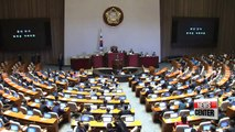 Minjoo Party's Chung Sye-kyun elected as new assembly speaker