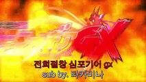Senki Zesshou Symphogear GX - 07