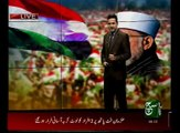 News Bulletin 06pm 20 August 2016 - Such TV
