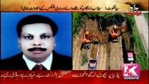 Jurm Bolta Hai 20th August 2016 Crime Show - ARY News [HD, 720p]فیصلہ آباد میں سیلاب کے پانی سے تباہی اور حکومتی جرم