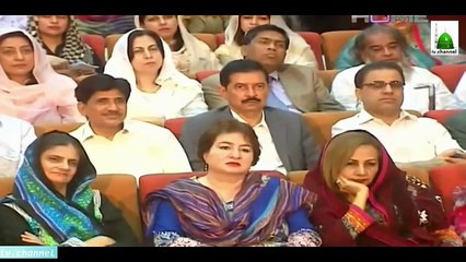 Maulana Tariq Jameel Special Bayan On Ptv Home