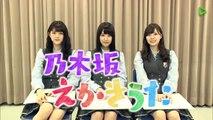 Nogizaka46hTV~corner~(松村沙友理 衛藤美彩 白石麻衣)