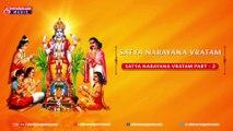 Satya Narayana Vratam Part 2 - Vratha Katha Vidanam of Sri Satya Narayana Swamy