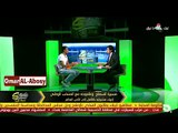 رد الكابتن يونس محمود على تصريح باسم عباس 