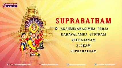 Lakshmi Narasimha Swami Pooja - Devotional Album - Lord Narasimha Swami Songs