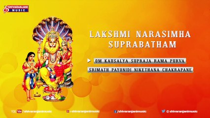 Lakshmi Narasimha Suprabatham - Devotional Album - Lord Narasimha Swami Songs