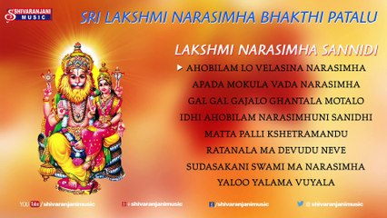 Laskhmi Narasimha Sanidi