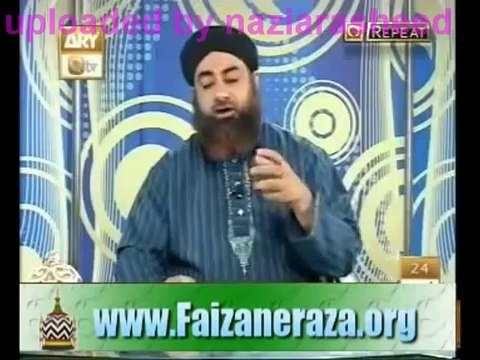 To Get Advance Balance from Mobile company - Mufti Muhammad Akmal Qadri