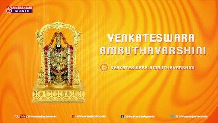 Venkateswara Amrutha Varshini || Lord Venkateswara Devotioanal Songs || Shivaranjani Music
