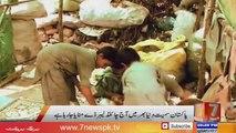 Pakistan Main Aj Childs Labour Day Manaya Gaya
