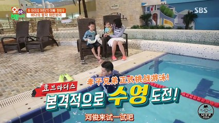 Oh My Baby 20160611 Ep117 Part 1