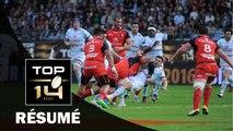 TOP 14 - Résumé Racing 92-Toulouse : 21-16 - Barrage - Saison 2015/2016