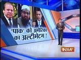 Nawaz Sharid Decided The Murder Of Hafiz Saeed Shocking Revelation By Indian Media