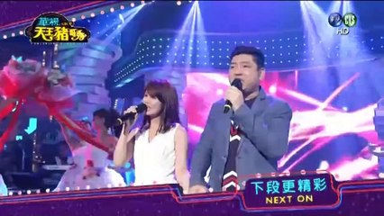 天王豬哥秀 20160612 Part 3