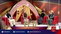 Rehmat-e-Ramzan - Sehar - 12-06-2016 - 92NewsHD