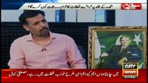 WATCH Kamal: How to resolve Karachi issues