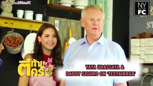 [ENG SUB] Yaya Urassaya - Tee Tai Krua 29.11.15 - Special guest Yaya's dad, Sigurd Sperbund