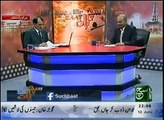 Such Baat 12th June 2016 Such TV