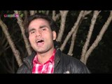 Ayena Hamra Baap Ke Kakahiyo Hamra Baap Ke - Bawal Lagelu - Latest Bhojpuri Hot Song