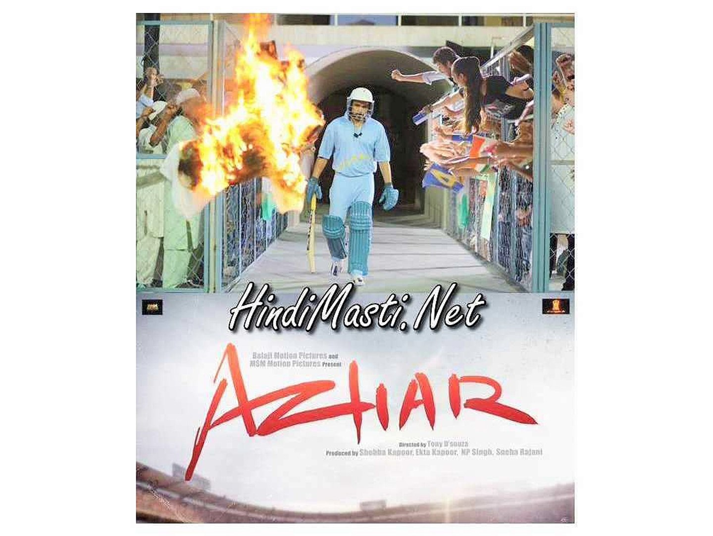 Itni Si Baat Hain   Bollywood Movie Songs   Hindi MP3   Azhar (2016)