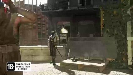 Dishonored 2, trailer trafugato svela la data d'uscita